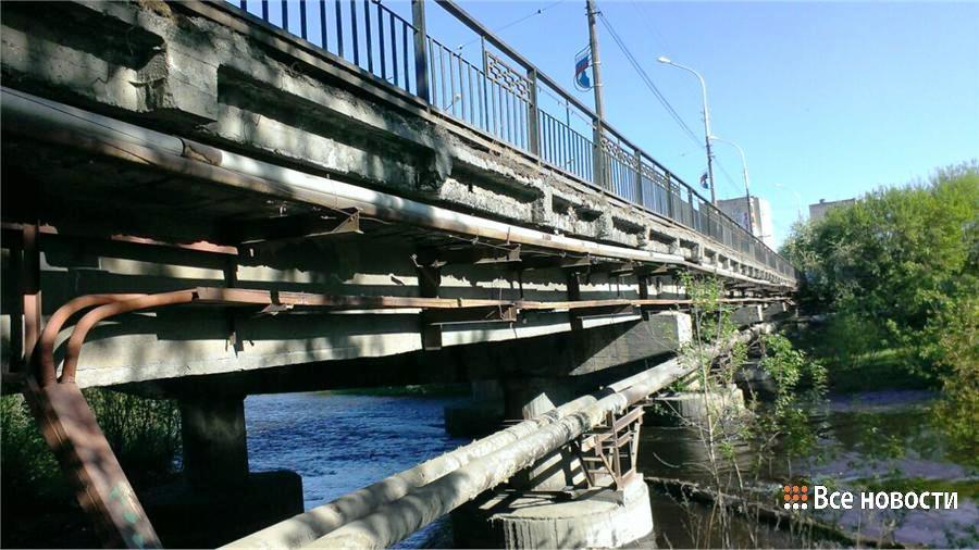Мост на Фрунзе