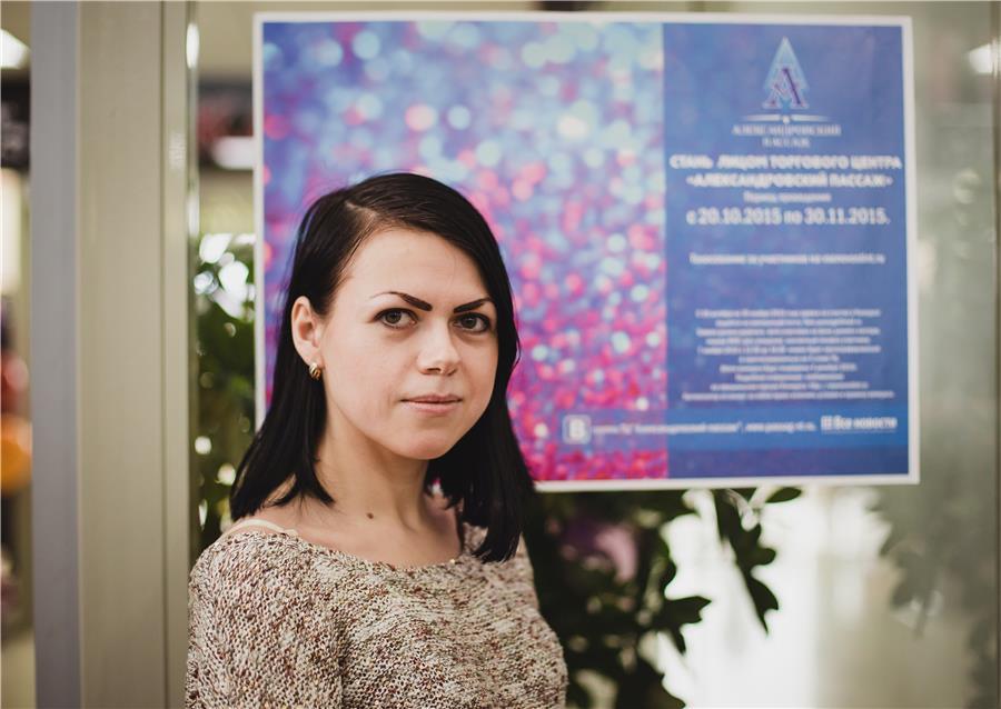 3. Гаева Светлана