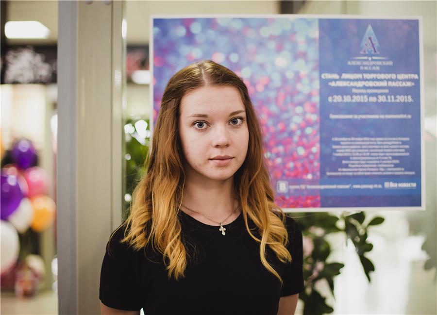 9. Мари Бушуева