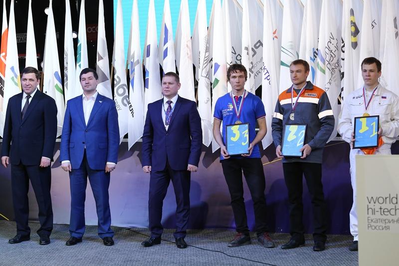 Победители в компетенции Управление производственным процессом