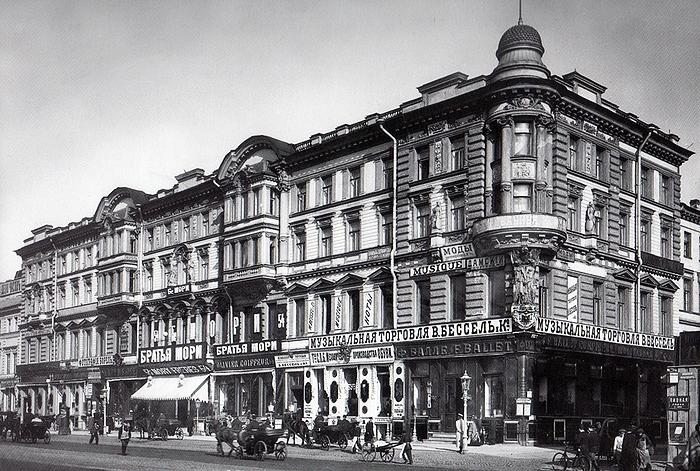 Дом Ушакова, бывшая «Демидовская гостиница» (фото Булла К.  К., 1900-е гг.)