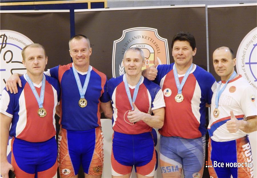 Сборная России по гиревому спорту