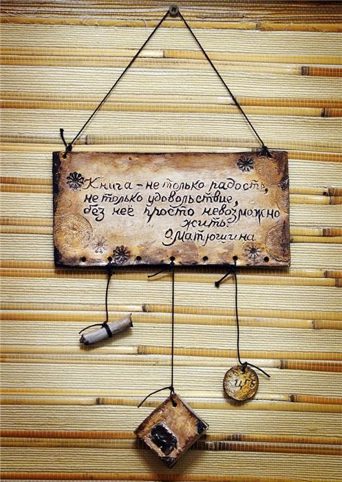 Глиняная открытка Ольги Минаевой
