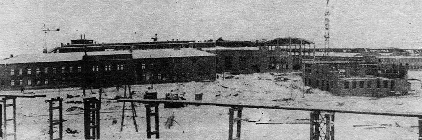 Строительство котельно-радиаторного завода (фото 1960 г.)