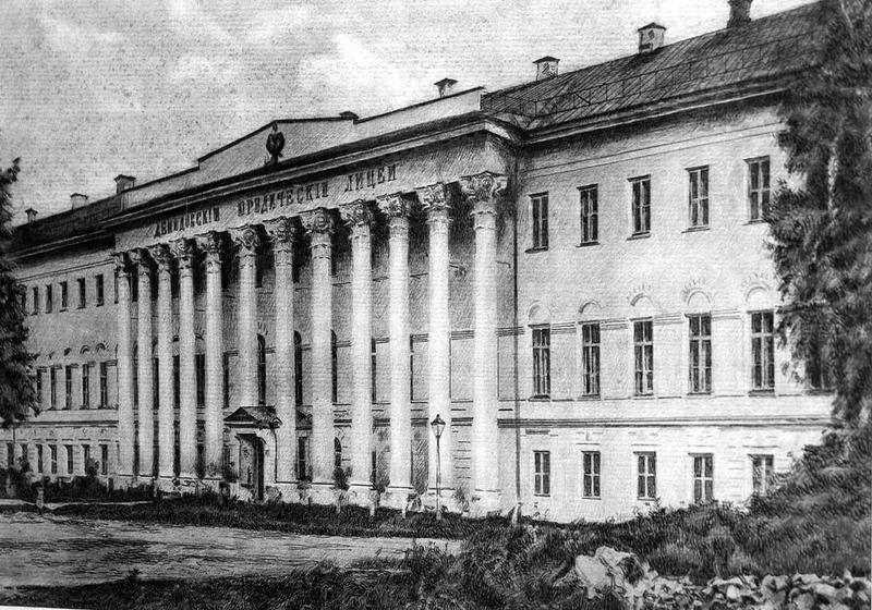 Демидовский юридический лицей (1868—1918) (фото. 1915 г.)