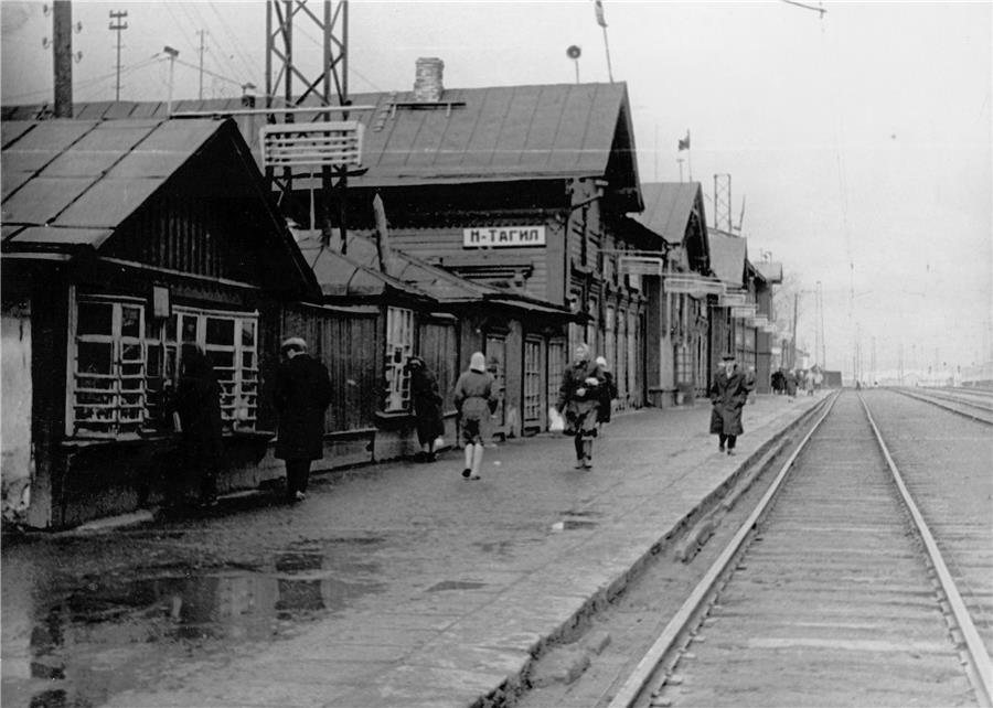 Вокзал Нижнего Тагила, фото середины 50-х годов 20 века