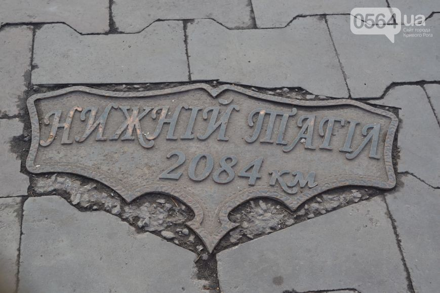 """Нижний Тагил на """"Аллее дружбы"""" в Кривом Роге"""