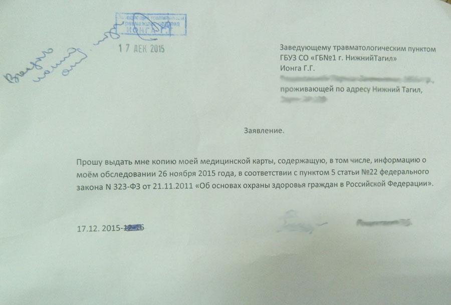 Отзывы о 50 поликлинике нижний новгород