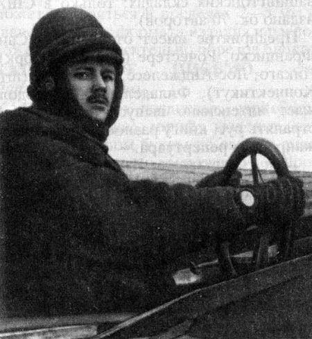Василий Каменский (фото 1912 г.)