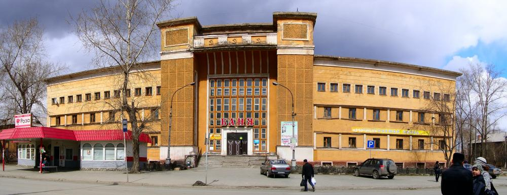 Баня на Ильича, 49