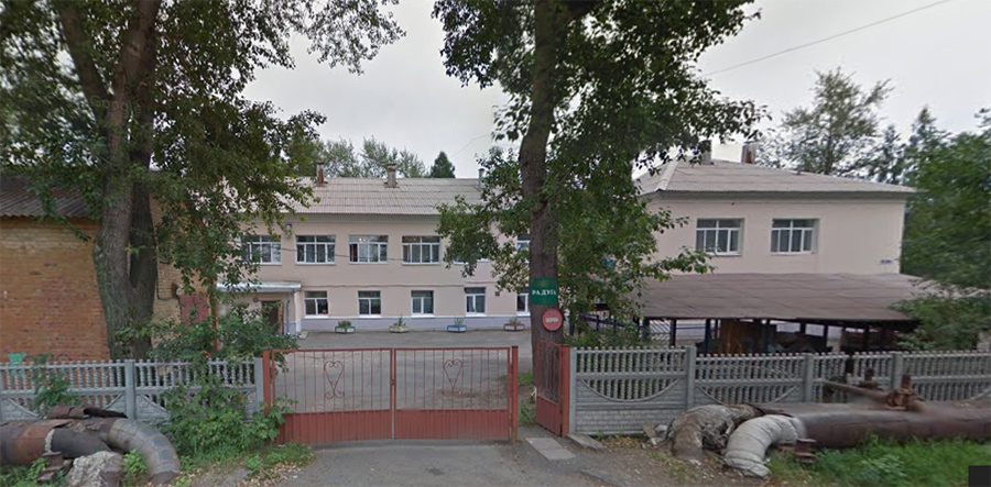 "Центр ""Радуга"", фото Google"