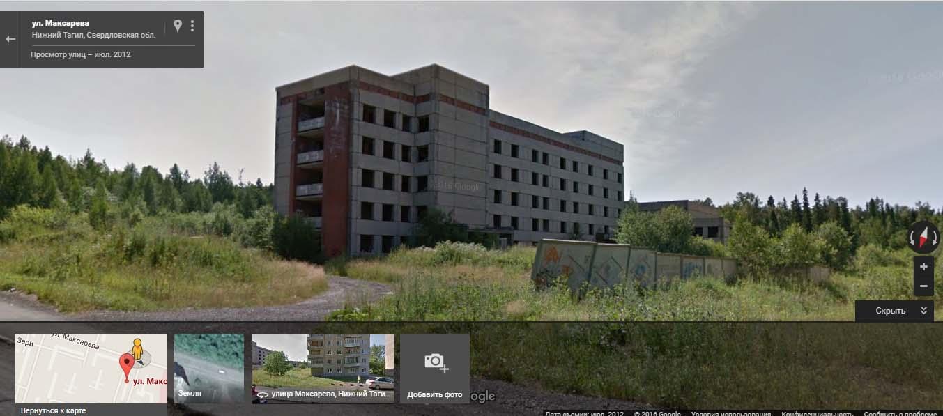 Фото google.ru