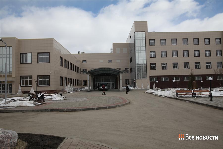 Gospital-Tetyuhina