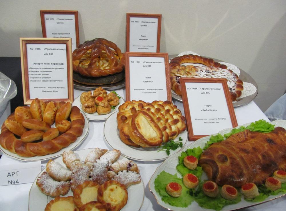 Работы кулинаров комбината питания УВЗ