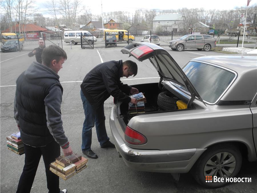Студенты НТИ (ф) УрФУ грузят собранные книги