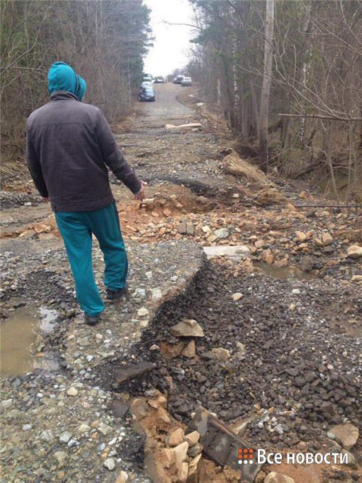 Размытая дорога в Антоновск
