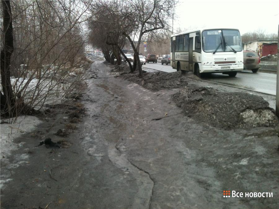 Тротуар на Красноармейской