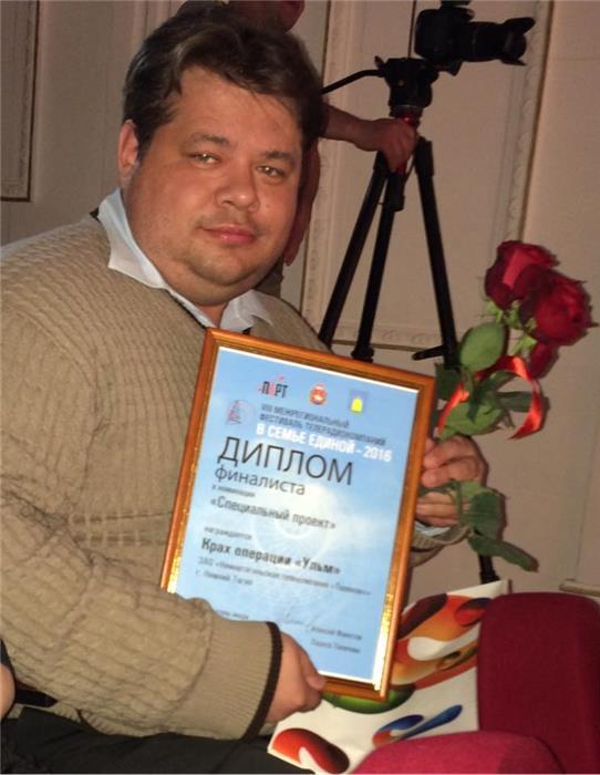 Сергей Деревков
