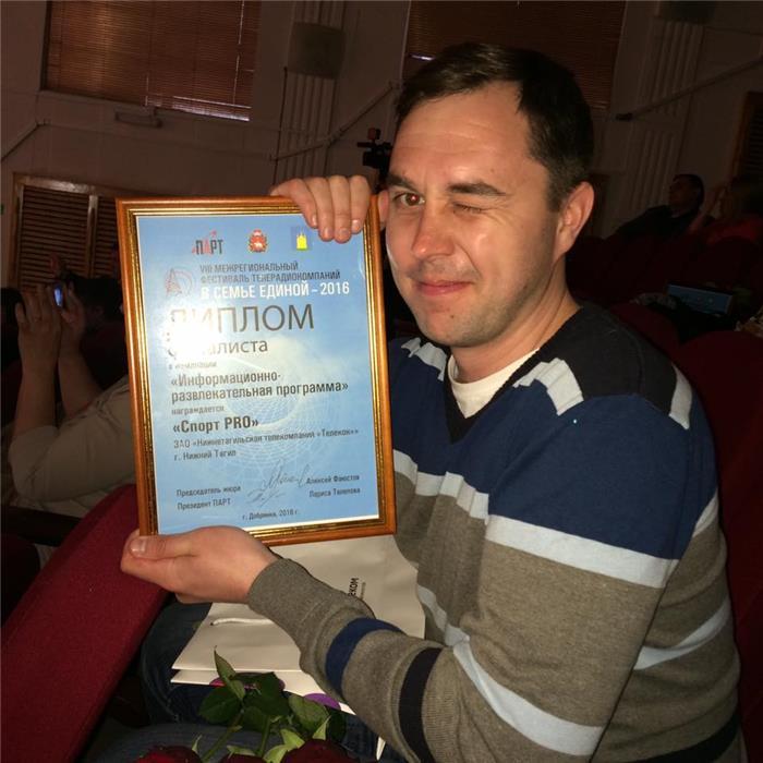 Евгений Берстенёв