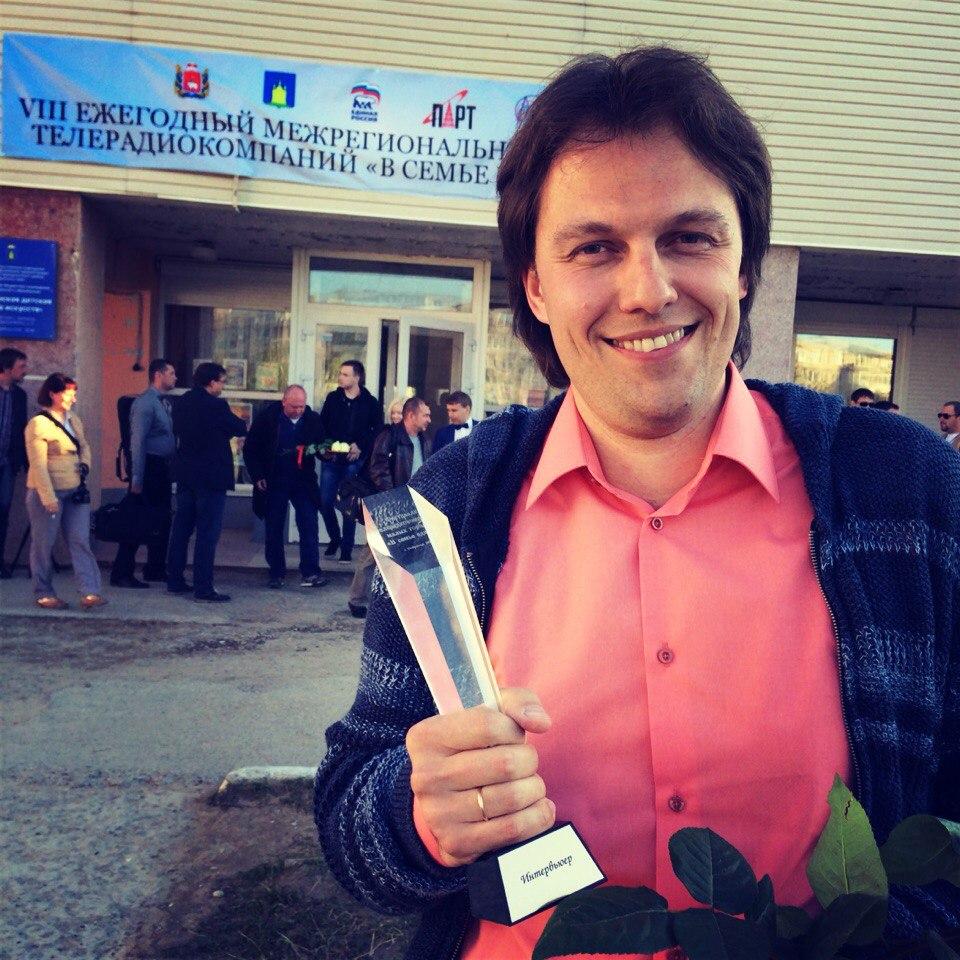 Александр Мартиросов с наградой