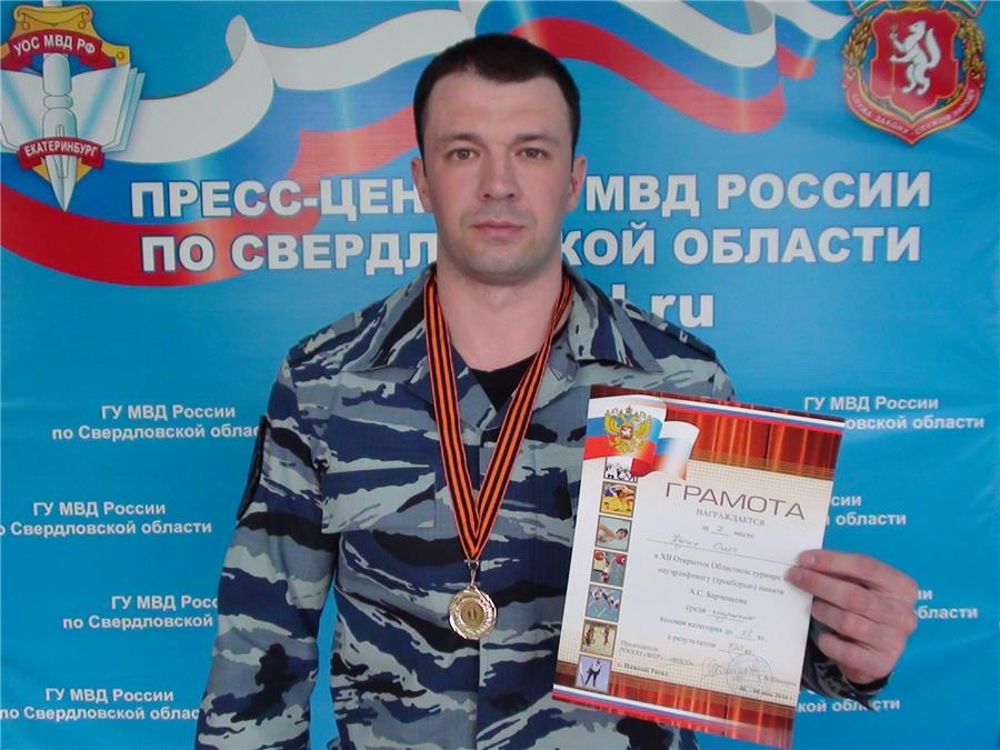 Олег Кедич