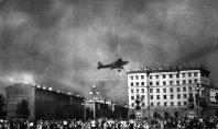 Из истории празднования Дня Победы