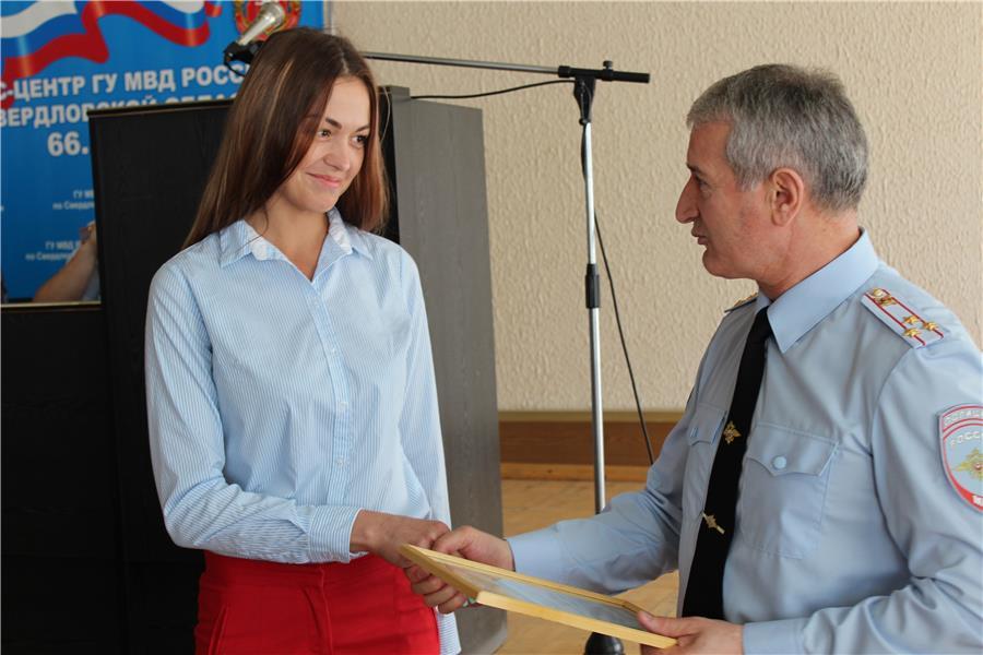 Евгения Назарова и Ибрагим Абдулкадыров