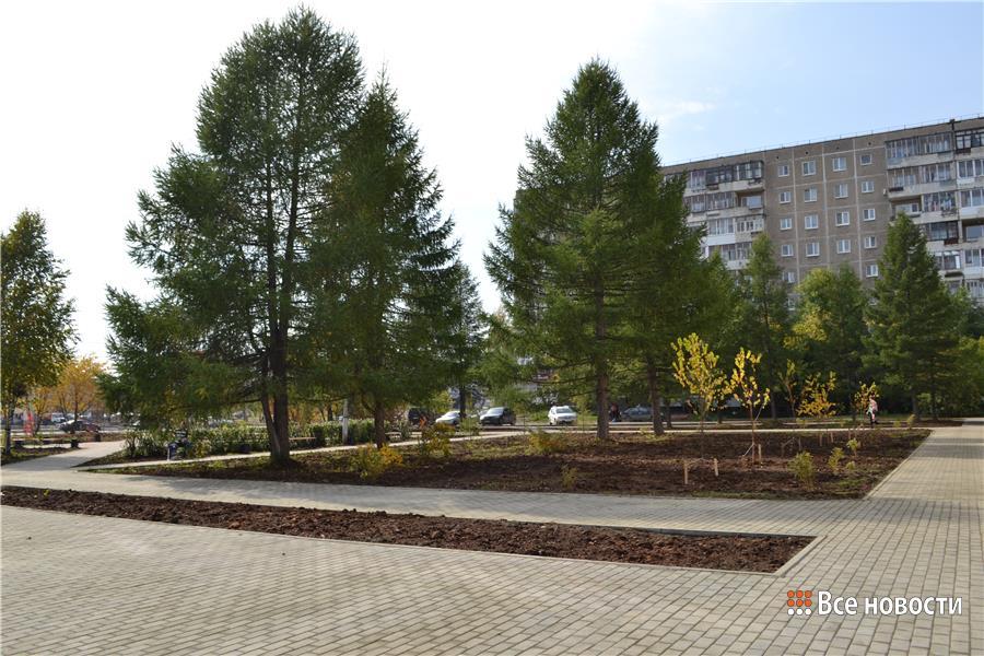 """Сквер """"Солнечный"""", фото осень 2015 года"""