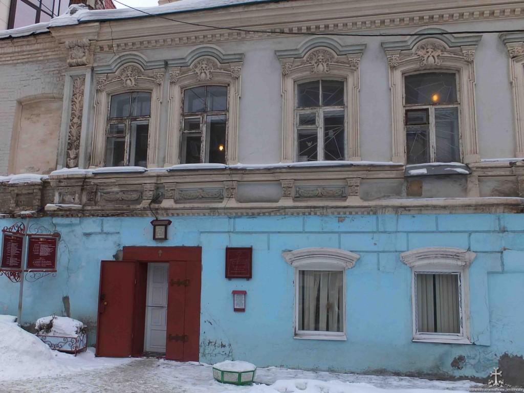 Бывшие помещения прихода по проспекту Ленина, 21