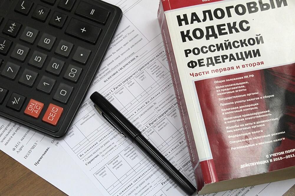 nalogoviy-kodeks-rf