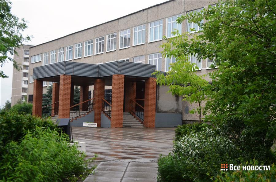 Школа № 95