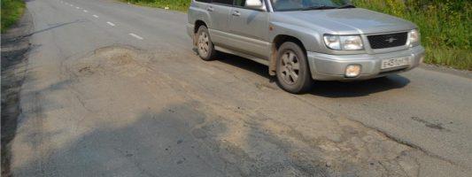 «УБТ-Сервис» проведет ямочный ремонт Исинского тракта после смертельного ДТП