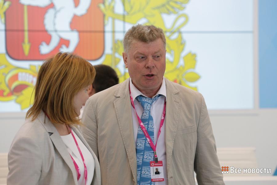 Сергей Найдёнов