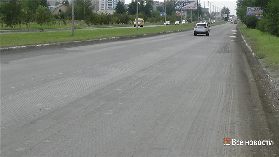 Черноисточинское шоссе
