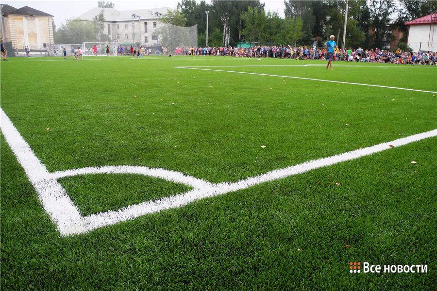 ВНижнем Тагиле открылся стадион Олега Шатова