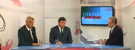 Евгений Куйвашев и Сергей Носов встретились в студии «Телекона»