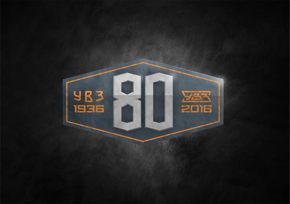 logo-e1453707251663