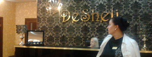 Прокуратура добилась наказания для DeSheli  в Нижнем Тагиле