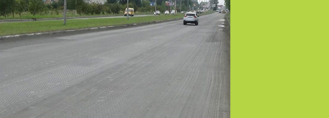 Из-за Черноисточинского шоссе