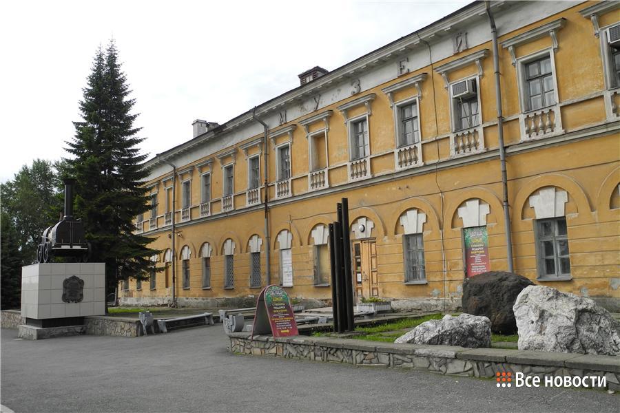 В музеи Москвы  бесплатно!  Новости  Отдых с детьми
