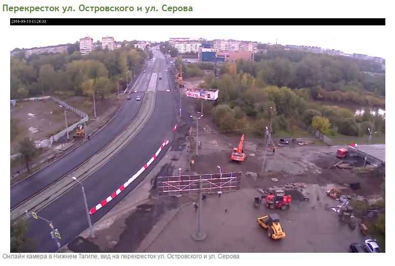 """На записи камеры """"Сетей Тагила"""" видны проезжающие по мосту автомобили"""