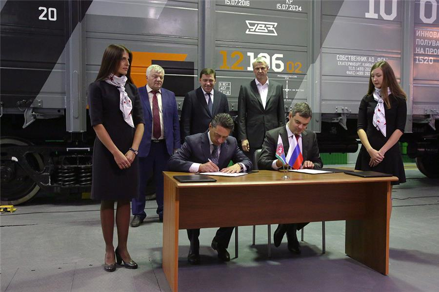 «Уралвагонзавод» поставит для ФГК двадцать тыс.  вагонов