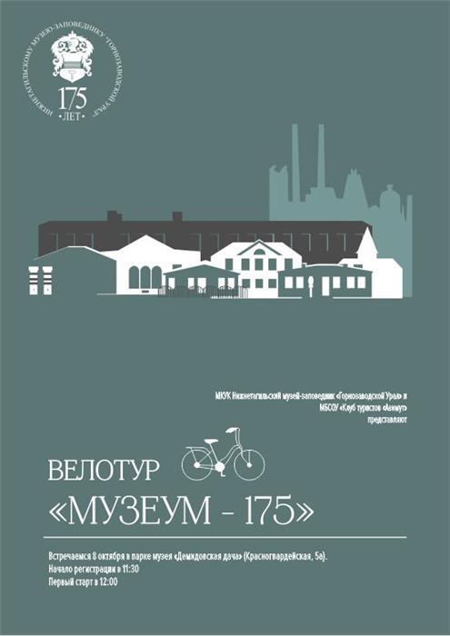 velotur16