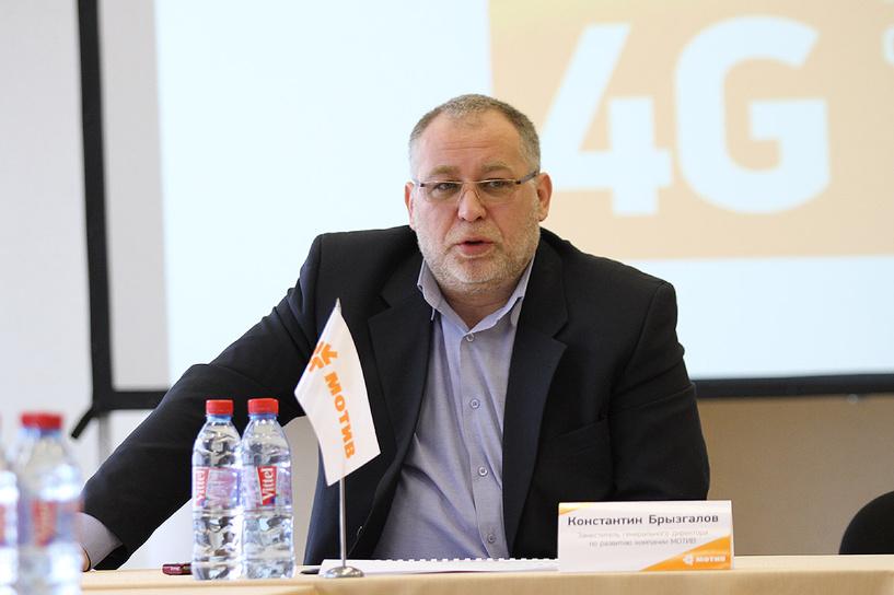 Константин Брызгалов