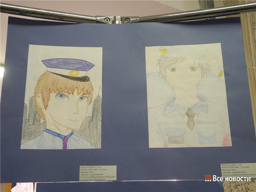 Аниме портреты полицейских. Яковлева Юля и Ячменева Дана, 13 лет