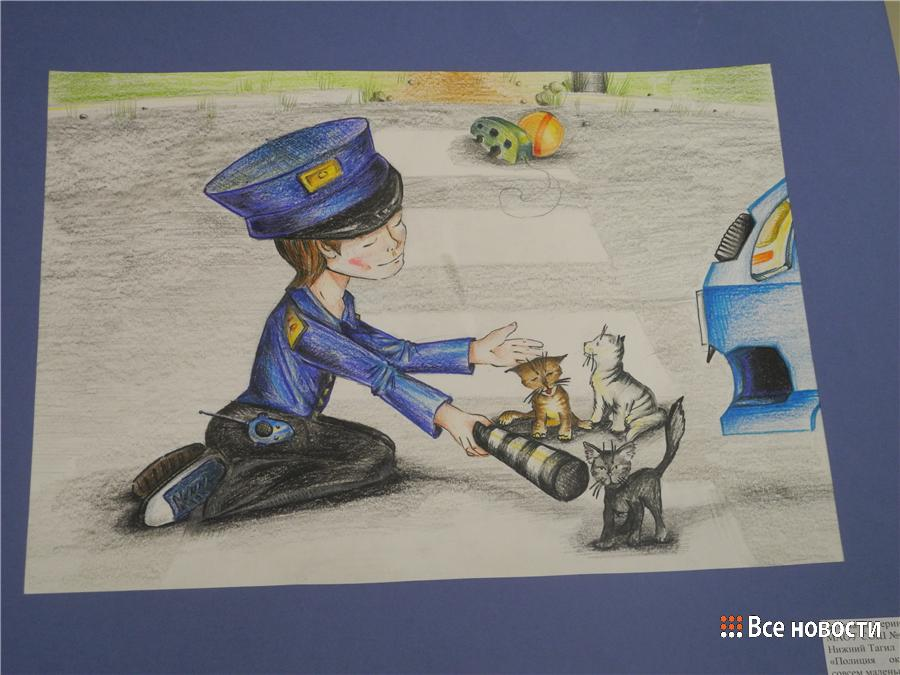 """""""Полиция оказывает помощь совсем маленьким"""" Лузина Екатерина, 14 лет"""