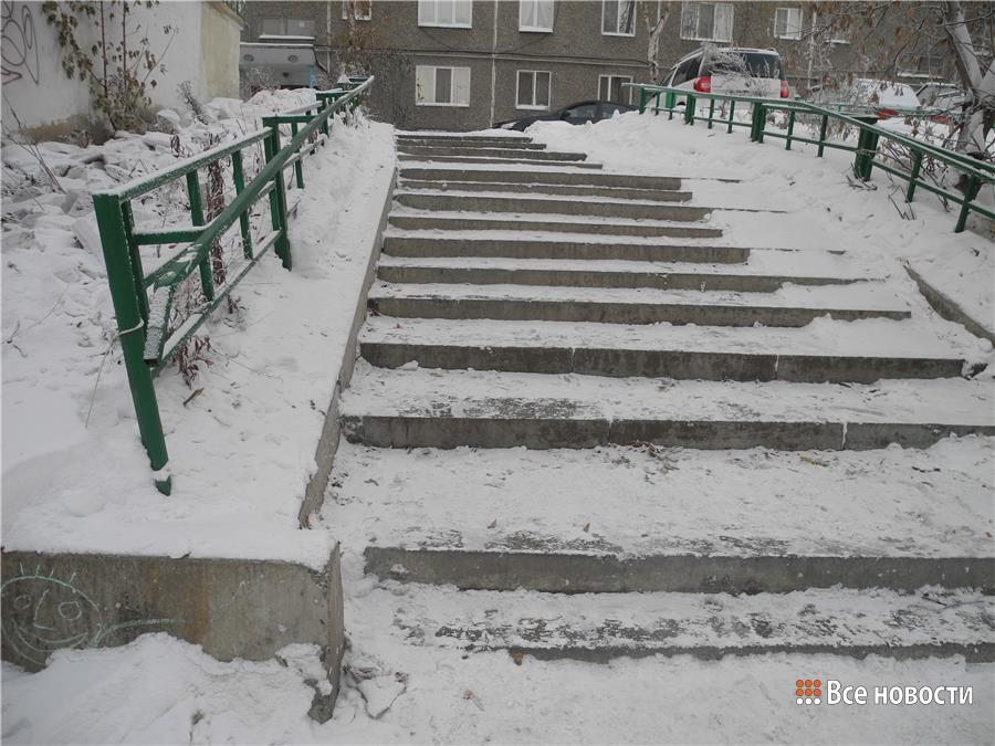 Лестница на Газетной