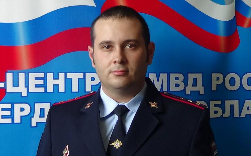 uchastkovyiy-1