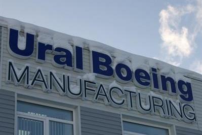Картинки по запросу Боинг строит завод в России