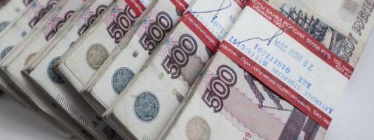 Медведев поручил погасить долги по зарплате